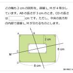 No.004 平面図形