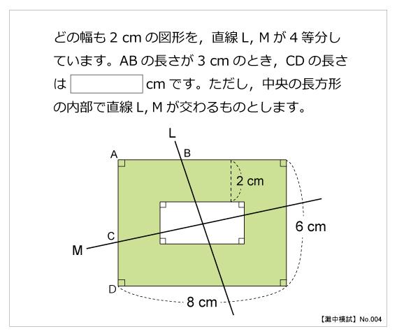n004-01