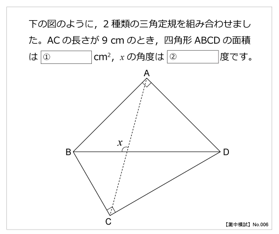 n006-01