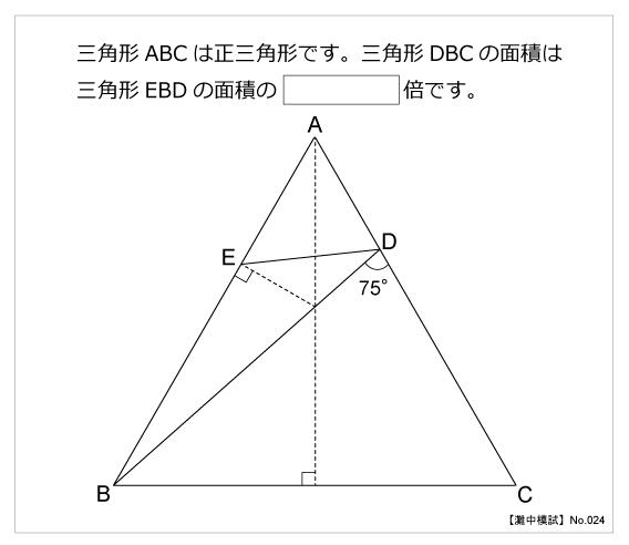 n024-01