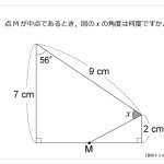 第108問 二等辺三角形を作ろう