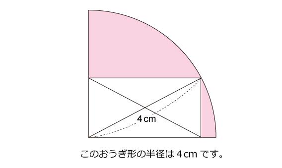図形ドリル125ヒント