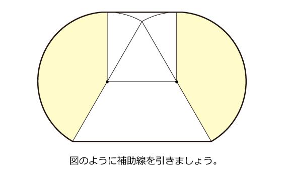 図形ドリル126ヒント