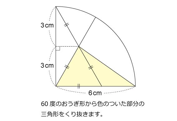 図形ドリル133ヒント