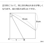 図形ドリル135