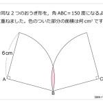 図形ドリル136