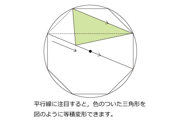 図形ドリル138ヒント