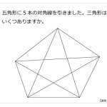 図形ドリル140