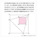 ジュニア算数オリンピック2014トライアル