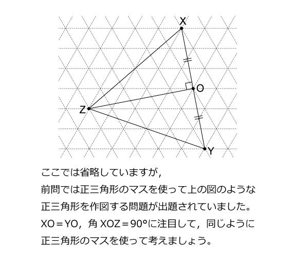 麻布中(2014年)解説01