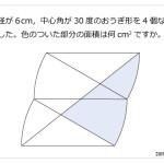 図形ドリル143