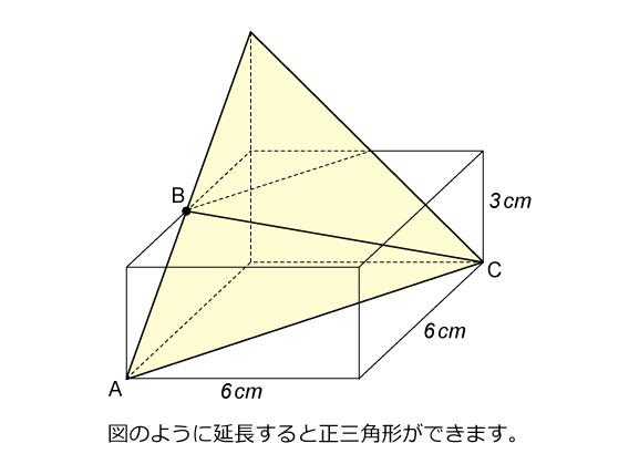 図形ドリル144ヒント