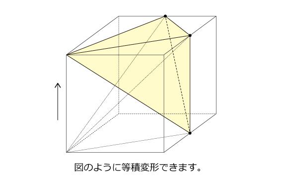 図形ドリル146ヒント