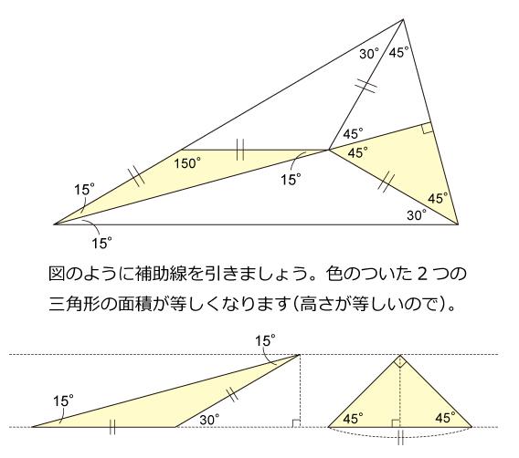 図形ドリル148ヒント