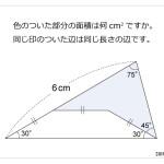 第148問 30度の問題