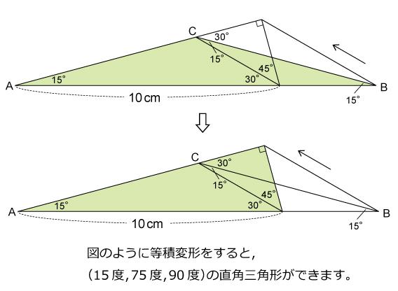 ジュニア算数オリンピック2001 ファイナル解説02