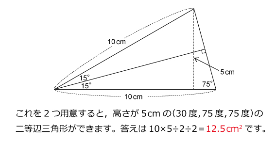 ジュニア算数オリンピック2001 ファイナル解説03