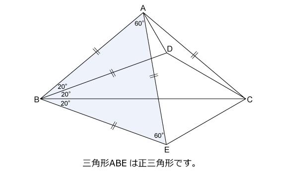 算数オリンピック 2007 ファイナル解説02
