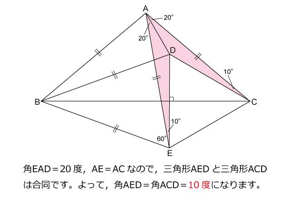 算数オリンピック 2007 ファイナル解説03
