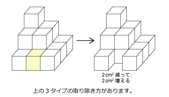 神戸女学院中03