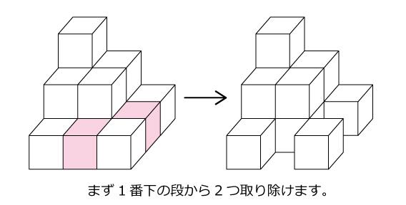 神戸女学院中05