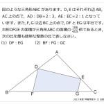 甲陽学院中-2日目(2015年)
