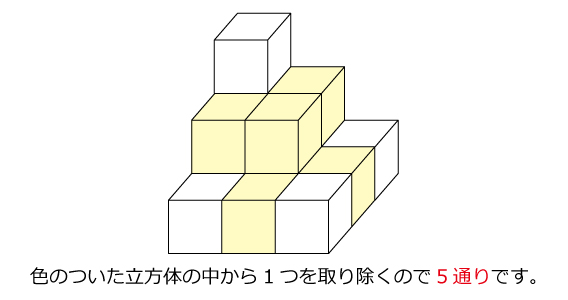 神戸女学院中04