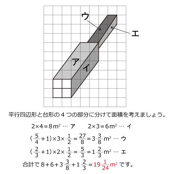 灘中-1日目(2015年)解答解説06-02