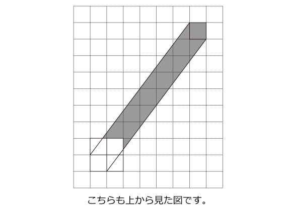 灘中-1日目(2015年)解答解説04