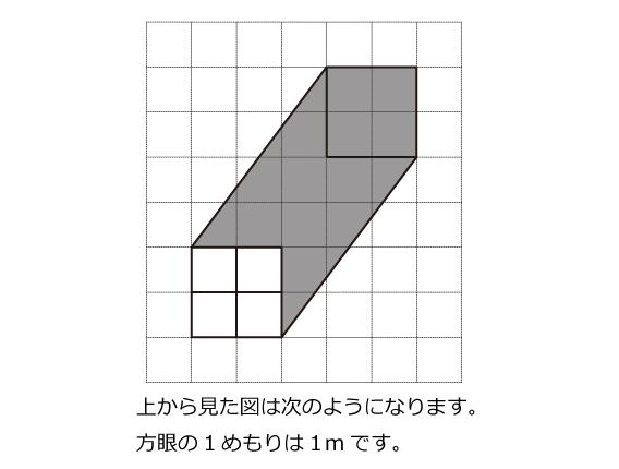 灘中-1日目(2015年)解答解説02