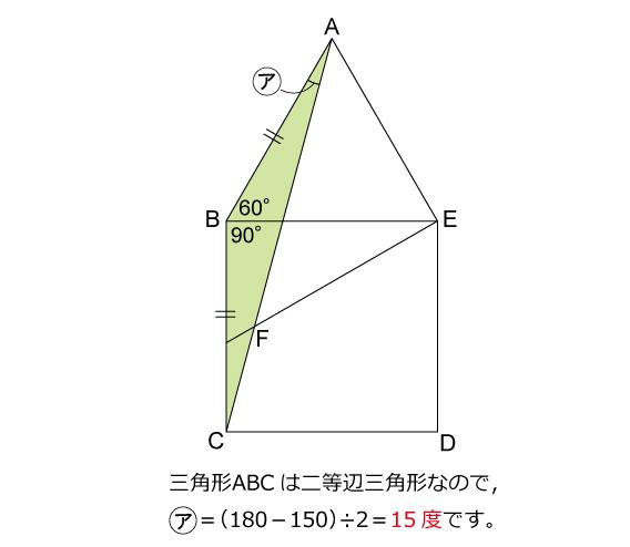 浦和明の星女子中(2015年)解説01