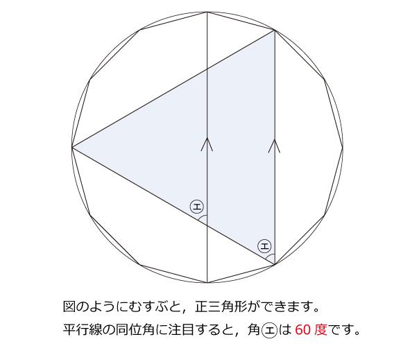 女子学院中(2015年)算数解説03