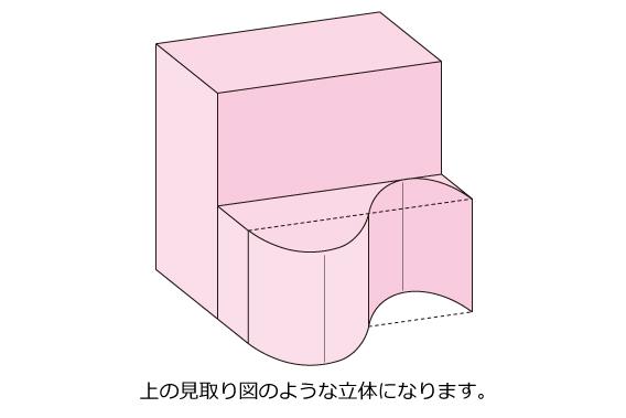 横浜共立学園中(2015年)解説01