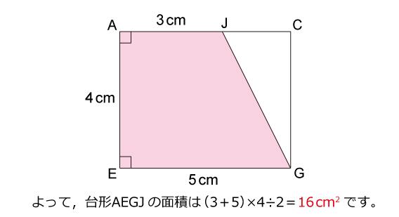 滝中(2015年)解説03