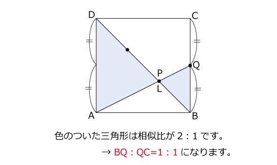 海城中(2015年)解説02