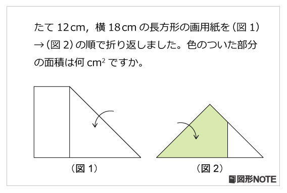 zn17-01