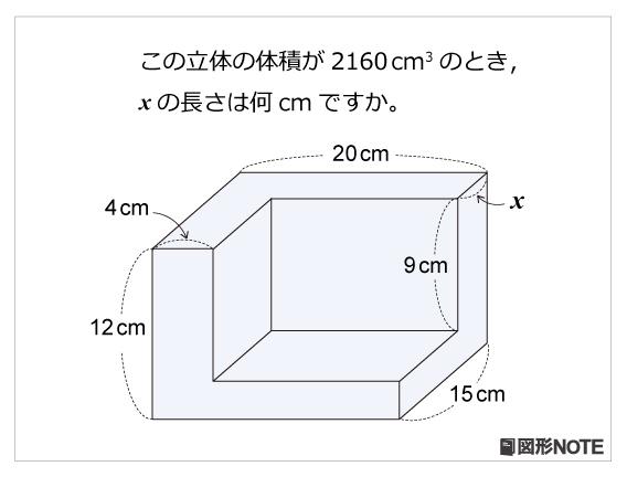 算数 算数 体積 : レベル4 直方体の体積 | 算数 ...