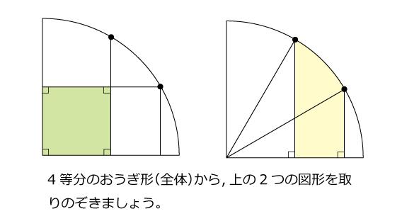 図形ドリル154h
