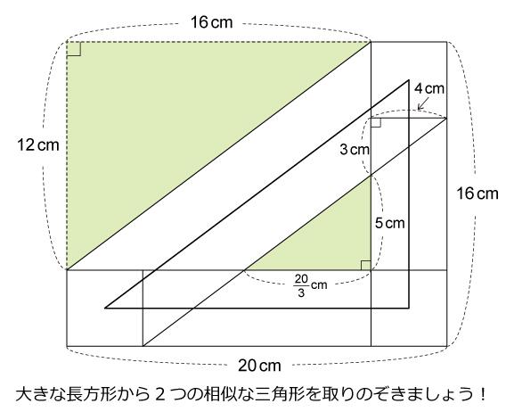 159h図形ドリル