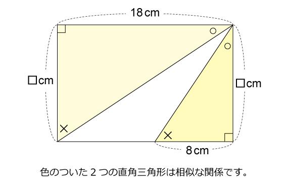 図形ドリル163h
