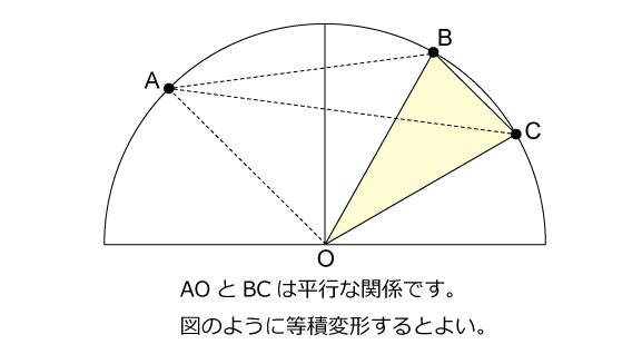 図形ドリル164h