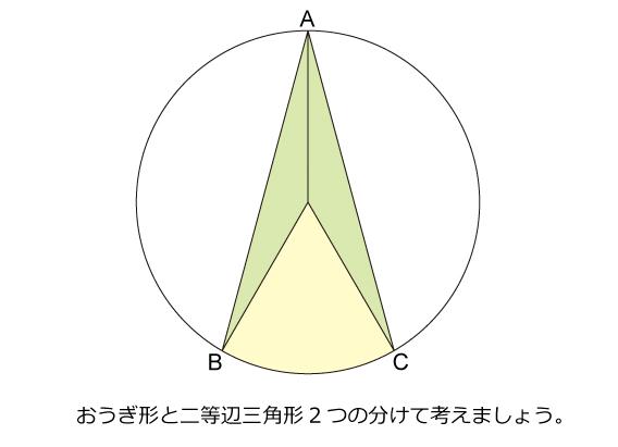 167h図形ドリル