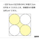 レベル6 ひょうたんの形
