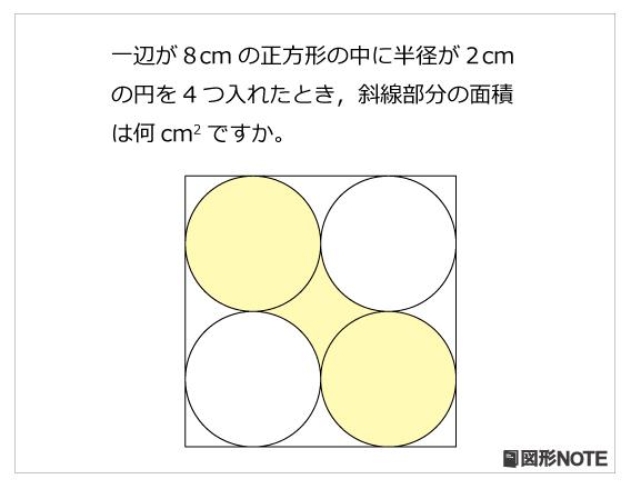 zn59レベル6 ひょうたんの形