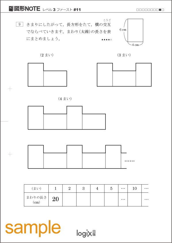 zn61-print_009