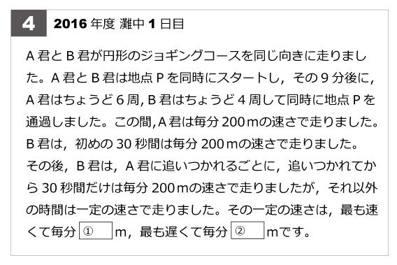 nada2016sansu-04-01