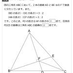 第10問-平面図形(難問)