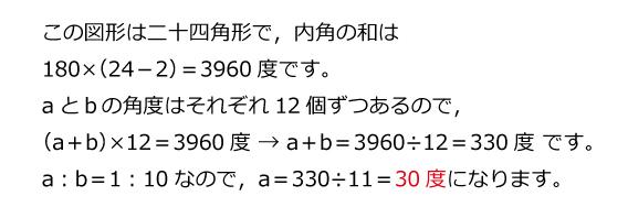 2016@022a_01