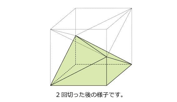 2016@037a_02