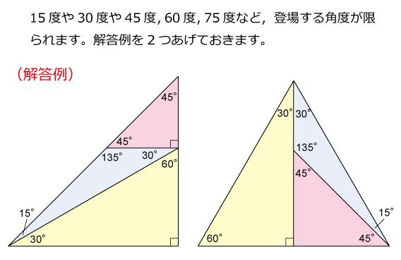 31-1994F-a_01